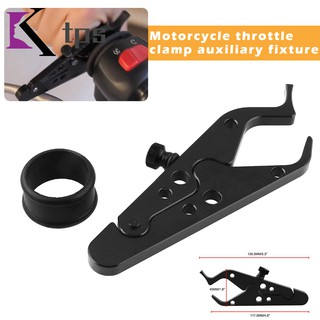 Motorcycle Assist Handlebar Rest Aid Wrist Throttle Grip