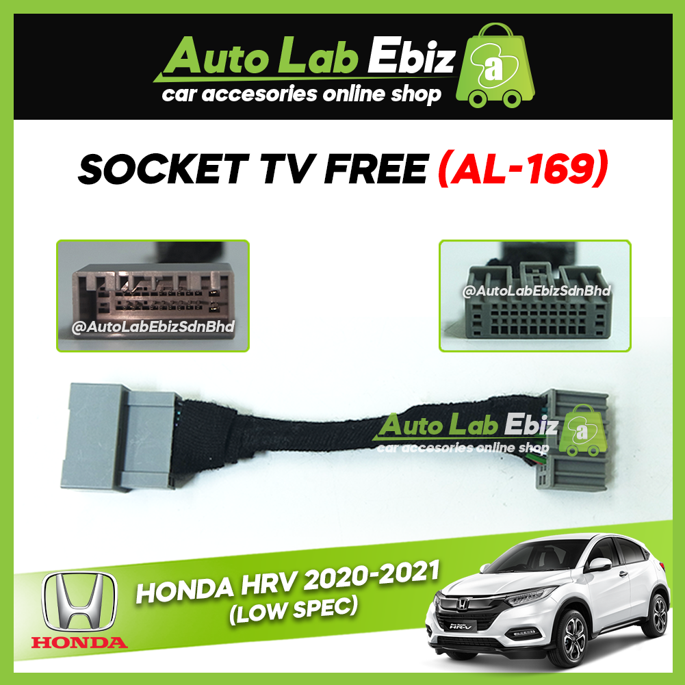 Socket TV Free (Bypass VIM) Aux in Honda HRV 2020-2021 (without Side Camera) (AL-169)