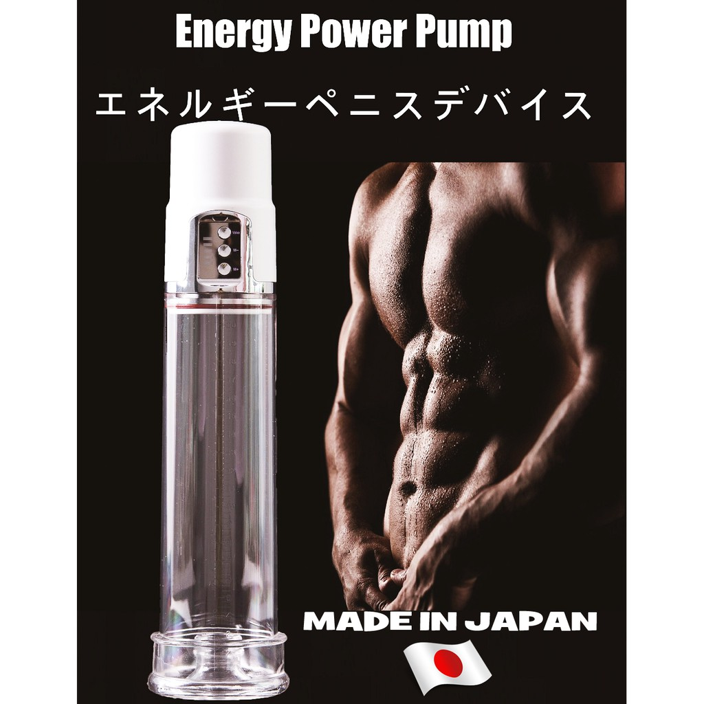 (READY STOCK) Japan Energy Power Pump For Mens (LOCAL SELLER)
