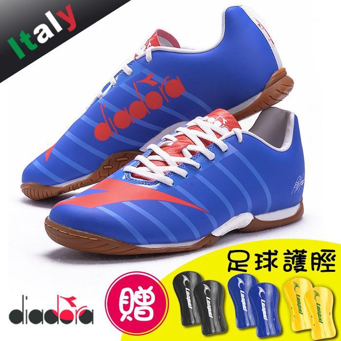 353b4baab4 Diadora/7 Fifty Tf Jr/C6013/Kids Football Broken Spikes Shoes儿童 ...
