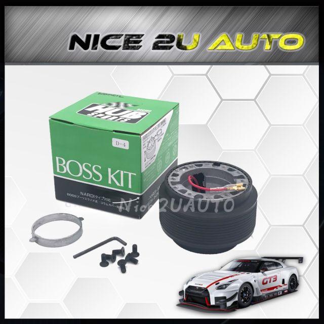 Steering Wheel Boss Kit HUB Adapter Fit for Proton Wira Satria Waja Myvi  Kelisa Kenari ⚡READYSTOCK⚡