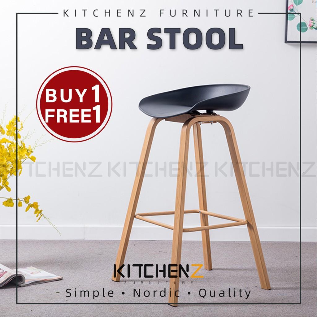 Homez Metal BAR / PUB / CAFE/ STOOL With Modern Wooden Texture - HMZ-DC-204-BK