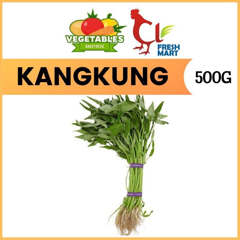Fresh Kangkung (500G)