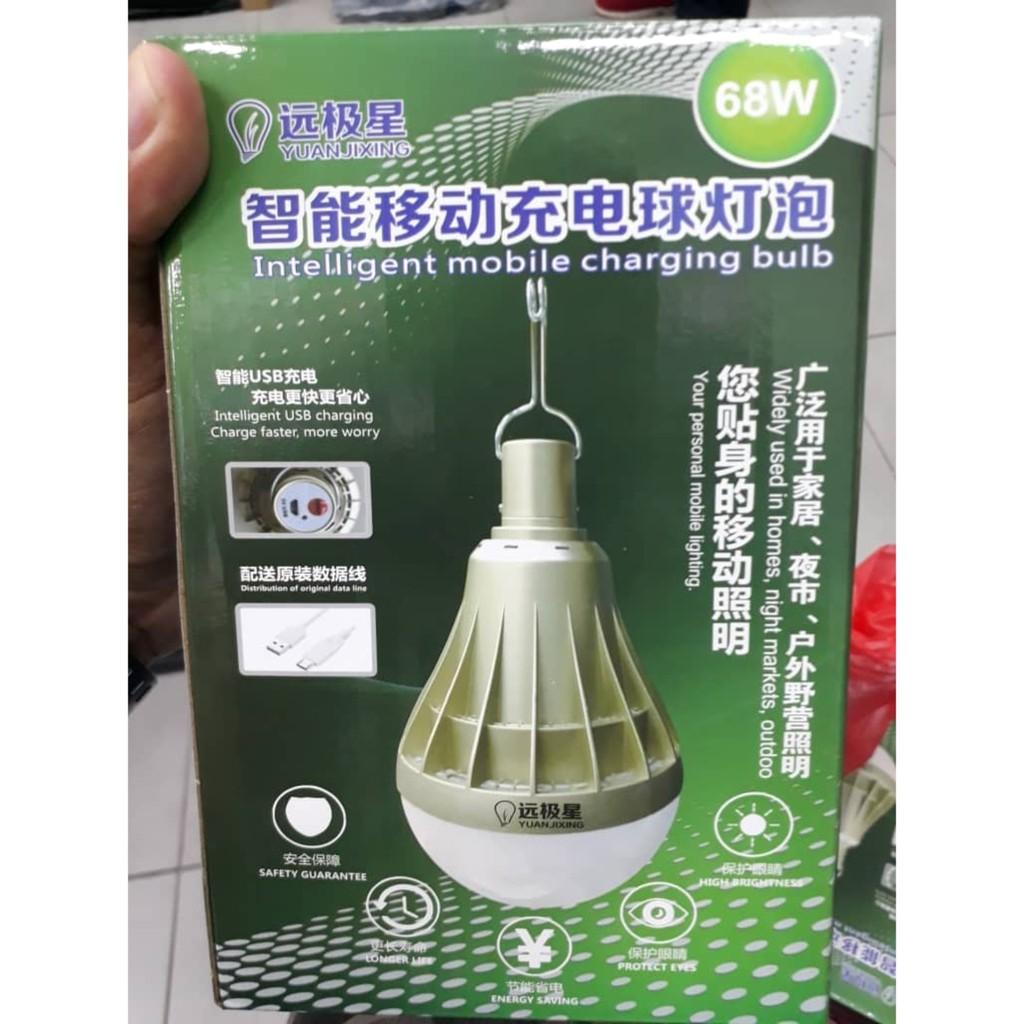 88 watt water proof bulb