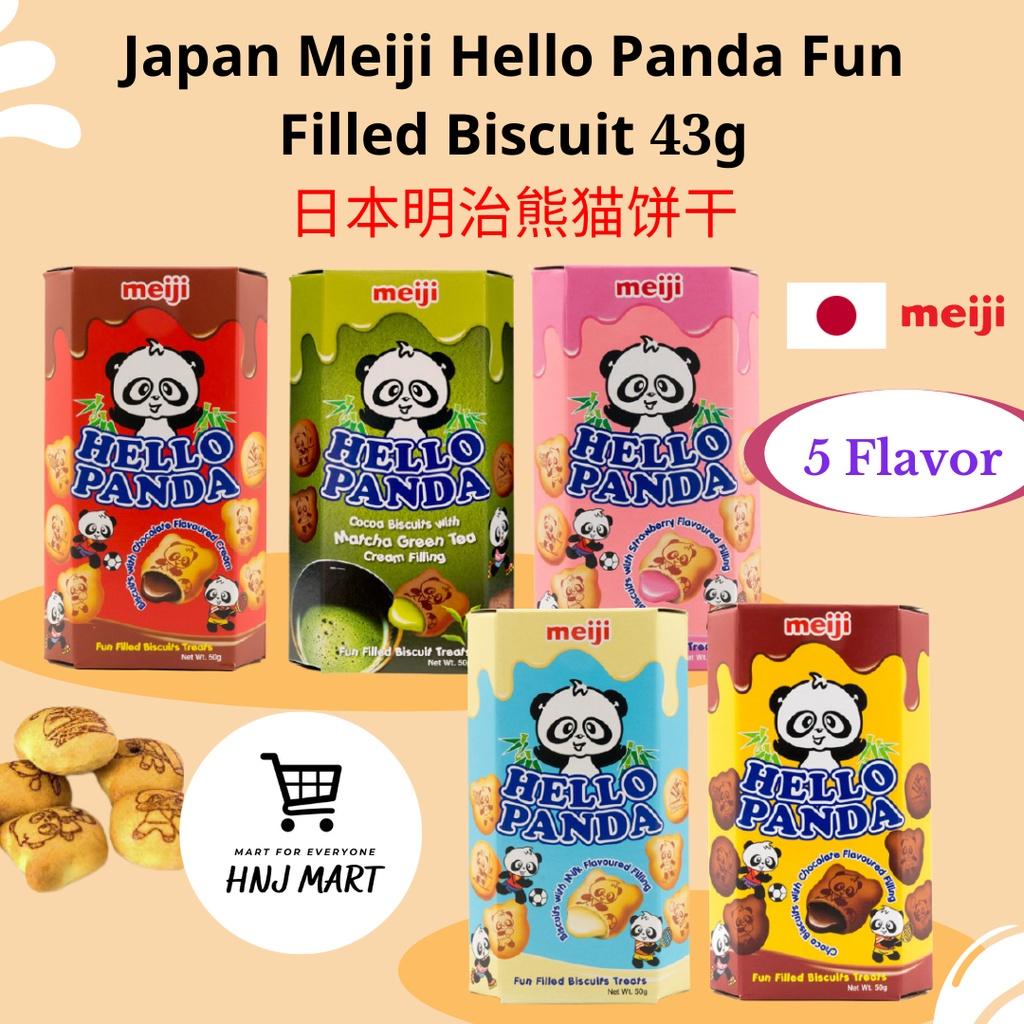 Japan Meiji Hello Panda Fun Filled Biscuit 43g 日本明治熊猫饼干/日本小熊饼干