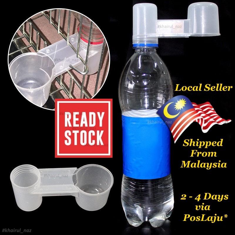Nozzle Botol Air Minuman Kucing Burung Arnab Bekas ...