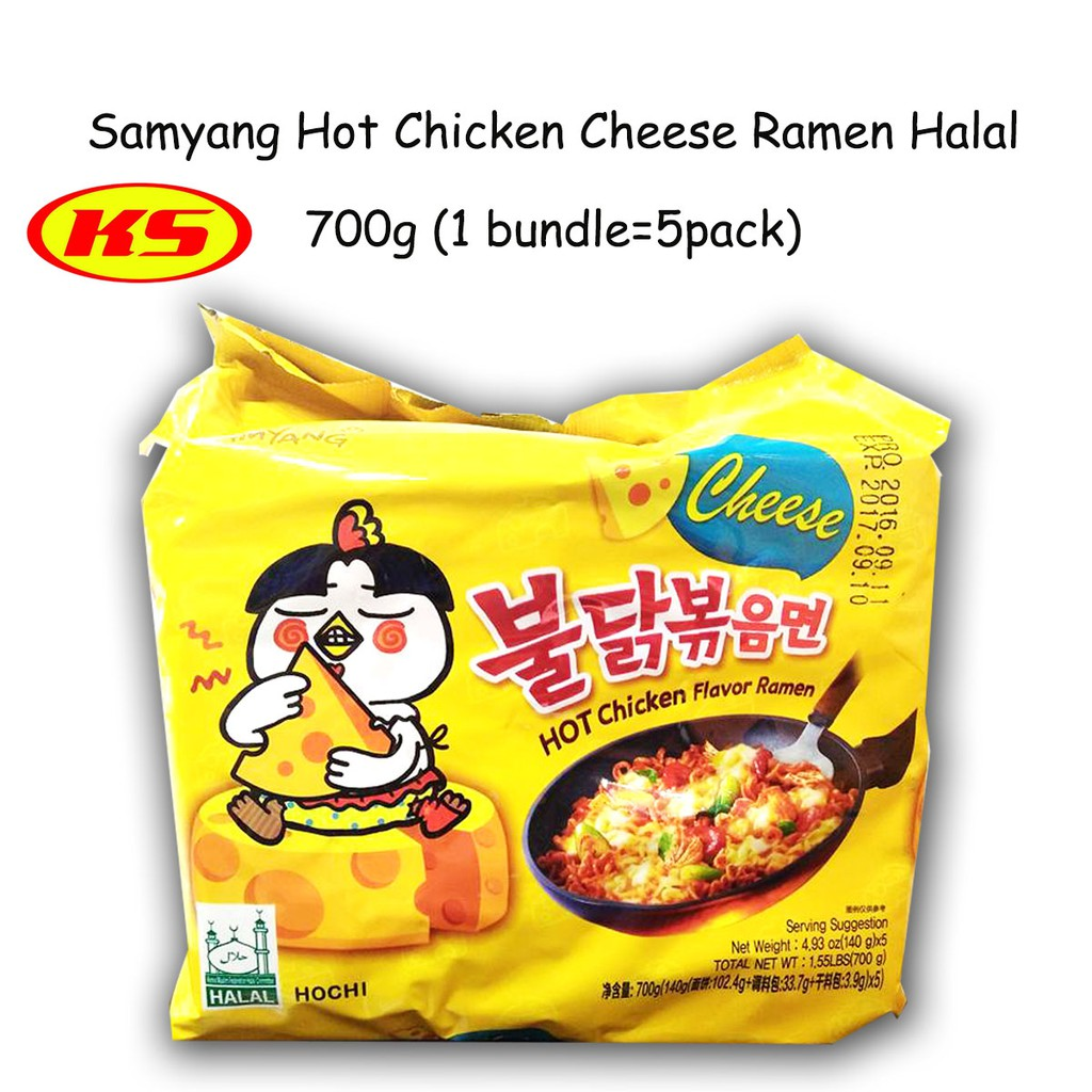 Samyang Halal Stew Type Hot Chicken Ramen 1 Pack145gx5 Shopee Curry Logo Malaysia