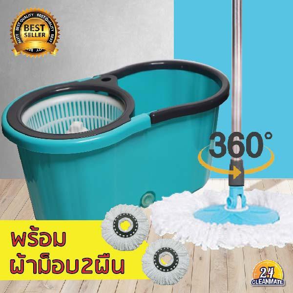 Cleanmate24 ถังปั่นไม้ม็อบพลาสติก  พร้อมผ้าม็อปไมโคร 2 ชิ้น - (ค