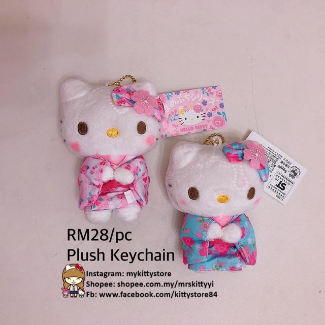 Hello Kitty/My Melody Key Cap/Key Cover .