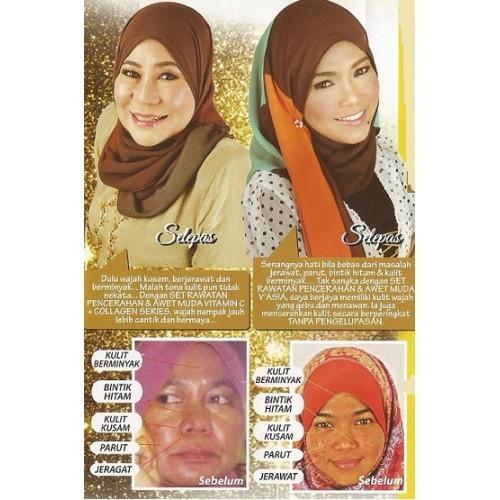 VAsia Herbal Lightening Soap Plus Collagen V'Asia 45g