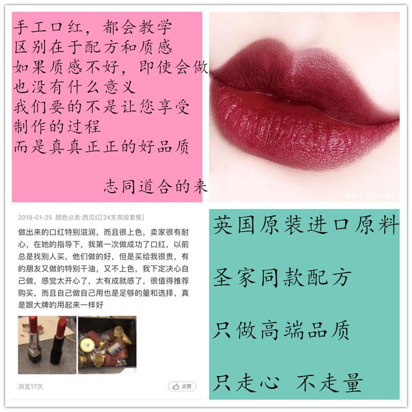Handmade Diy Lipstick Material Pack Set Of Pure Natural Raw Color Powder Tool