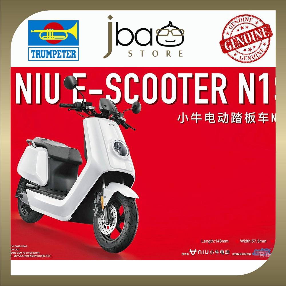 NIU 1/12 Trumpeter E-Scooter N1S White Ver Plastic Model Kit