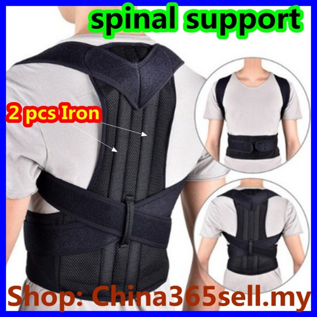 96fcd83f66 Breathable Waist Pain Relief Belt Lumbar Support Brace Lumbago Protection  Guard | Shopee Malaysia