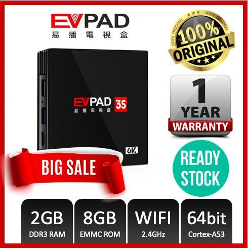 PROMO EVPAD 3S Original Smart TVBOX 2019 New Version 3rd generation (READY STOCK)
