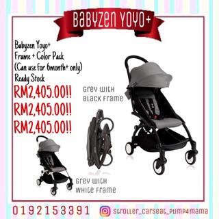 Babyzen Yoyo Plus Shopee Malaysia