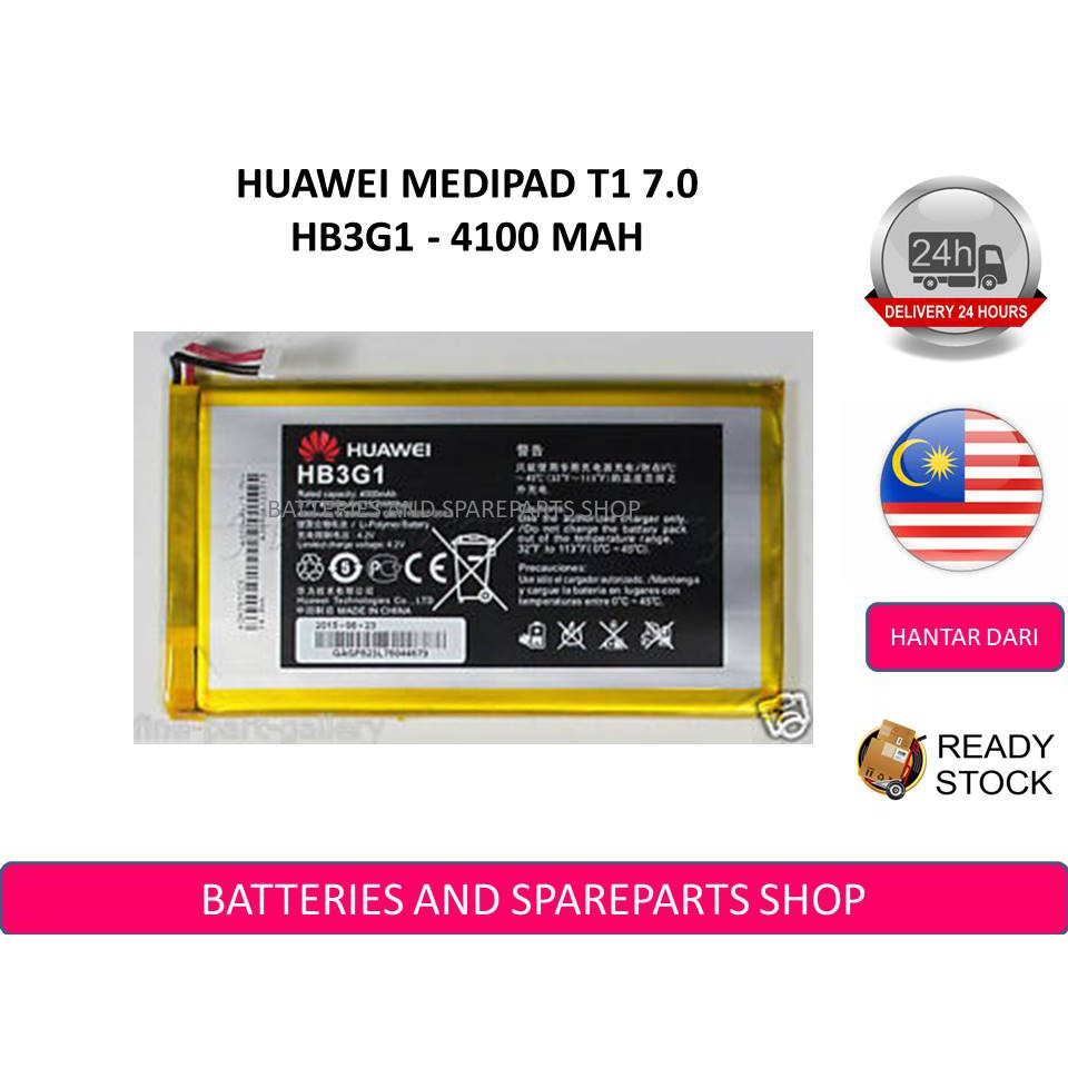 BSS Huawei Mediapad T1 7 0 Battery Replacement 4100 mAh HB3G1