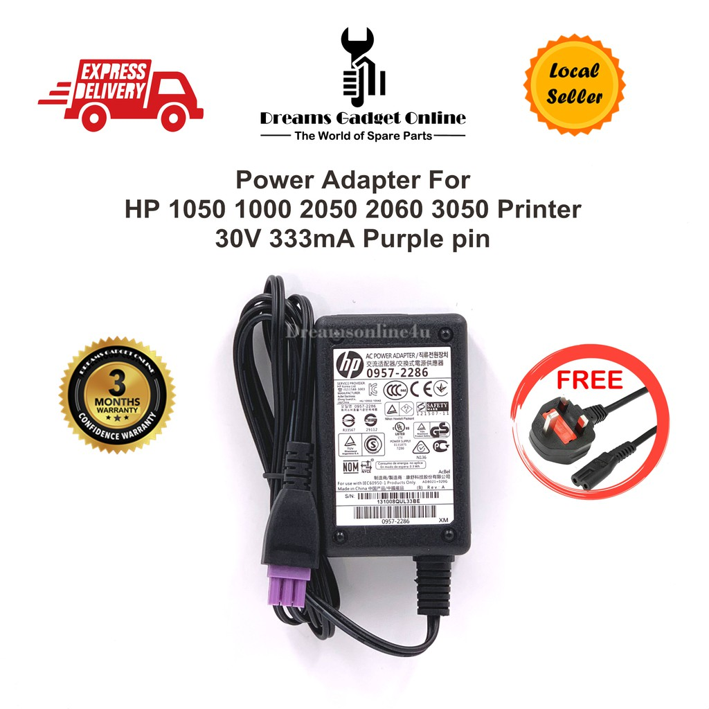 Replacement Power Adapter HP Printer 1000 1050 2050 2060 30V 333mA Purple Pin