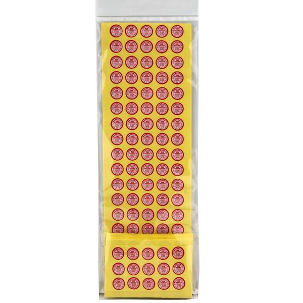 1000pcs Round Warranty Label Sticker (Diameter 10mm)