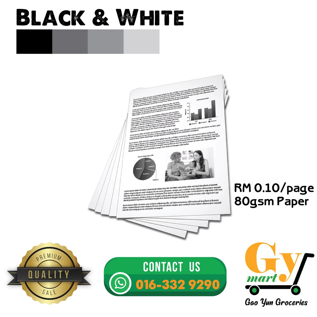 A4 Size Black & White Printing- Single Sided 80gsm