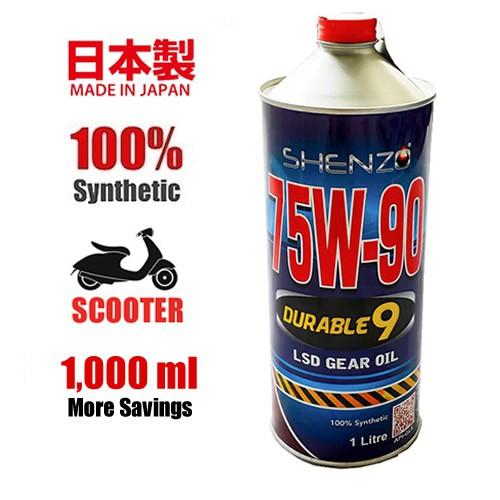SHENZO Japan 75w90 1L Scooter Gear Oil Minyak Gear Scooter NVX Ego Nmax Solariz Vario Nouvo Avantiz