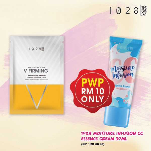 1028 Visual Therapy V Firming/Whitening Facial Mask (5 Pcs/Box)
