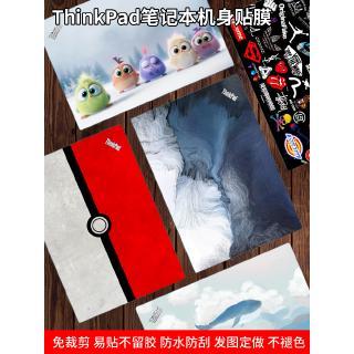 ♟Lenovo Thinkpad E590 T590 P52S P1 Hermit computer sticker