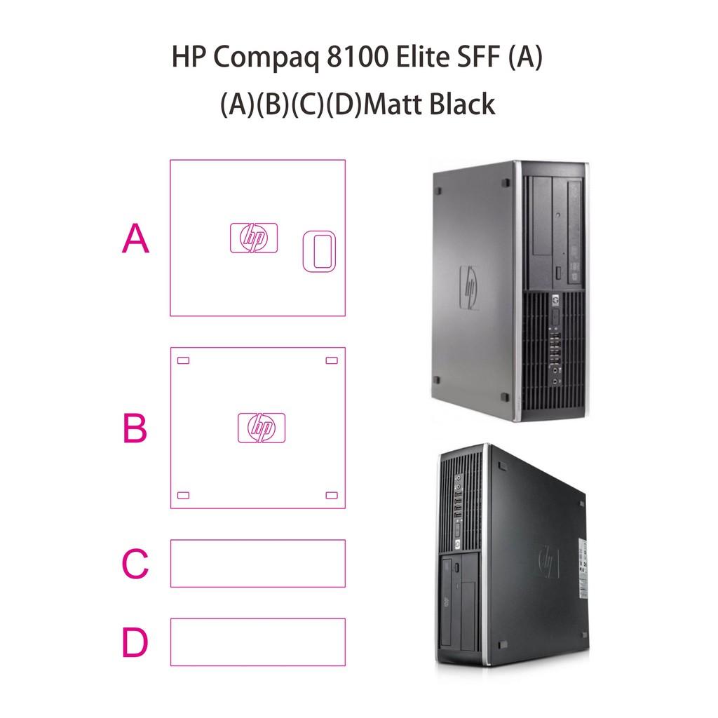 Desktop skins for HP Compaq Elite 8100 SFF PC | Vinyl sticker made in  Malaysia