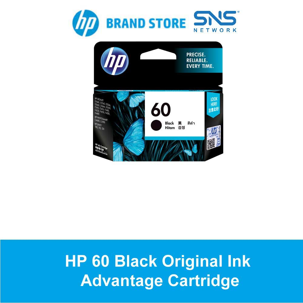 HP 60 Black Original Ink Advantage Cartridge CC640WA
