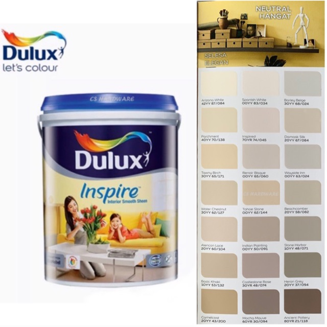 5 Litre ICI DULUX Inspire Interior Smooth Sheen Paints (BROWN)