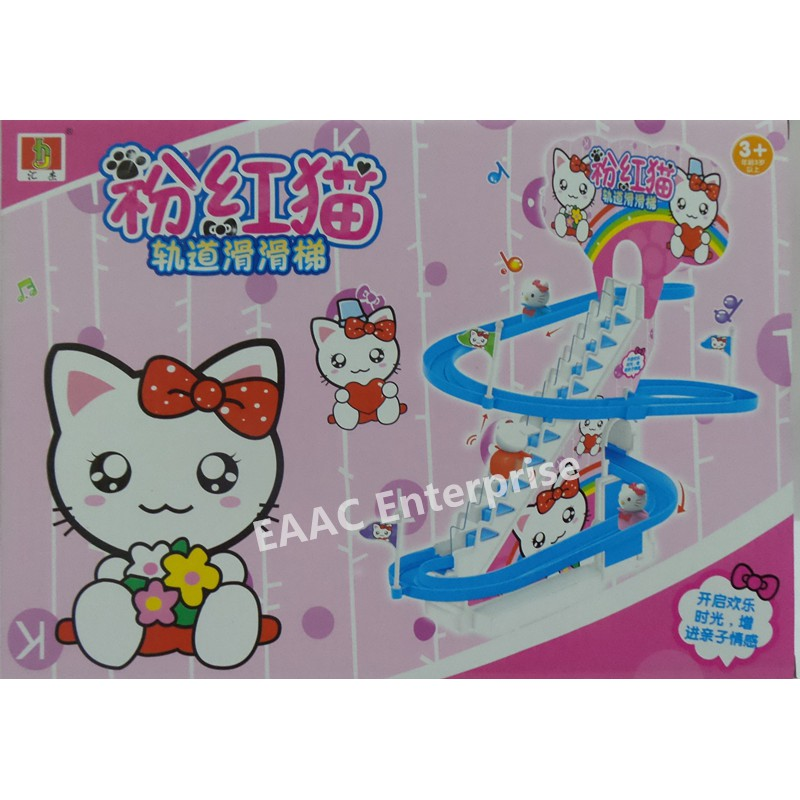 Hello Kitty Pink Cat Electric Music Slide Cool Toys