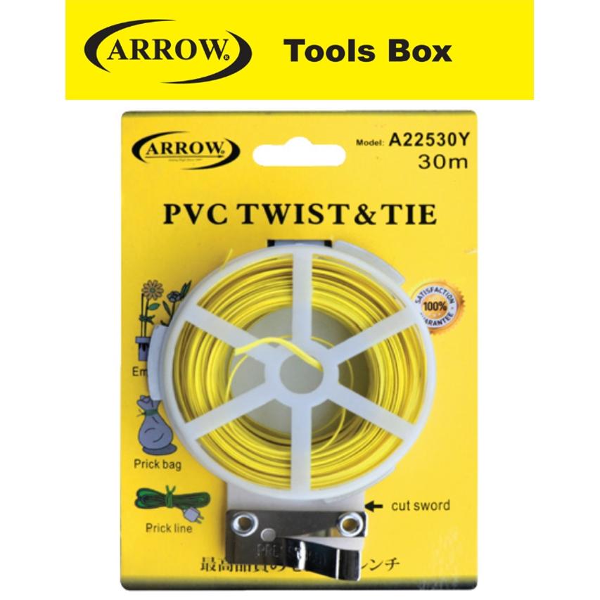 ARROW A22530G A22530Y A22530B PVC COATED TWIST & TIE EASY USE SAFETY GOOD QUALITY