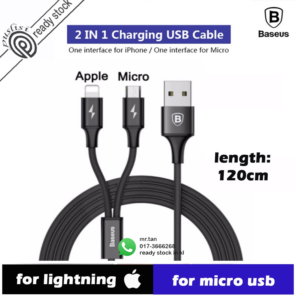 Baseus 2 In 1 Fast Charging Cable Micro Usb Type C Android Huawei Flash Series 20 1m Samsung Shopee Malaysia
