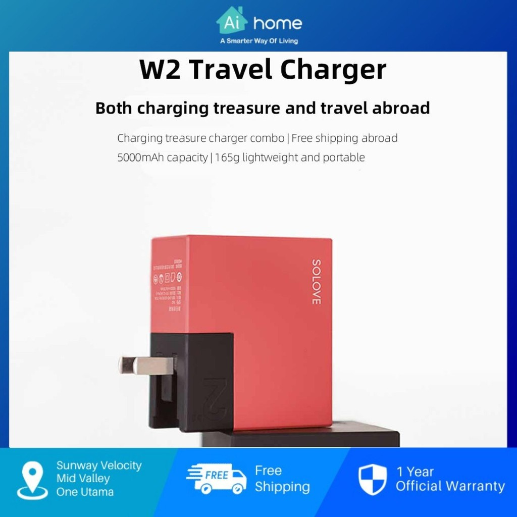 SOLOVE Travel Charger W2 With Power Bank - 5000mAh | 165 Gram | Temperature Protection | Overcharge Protection [ Aihome]