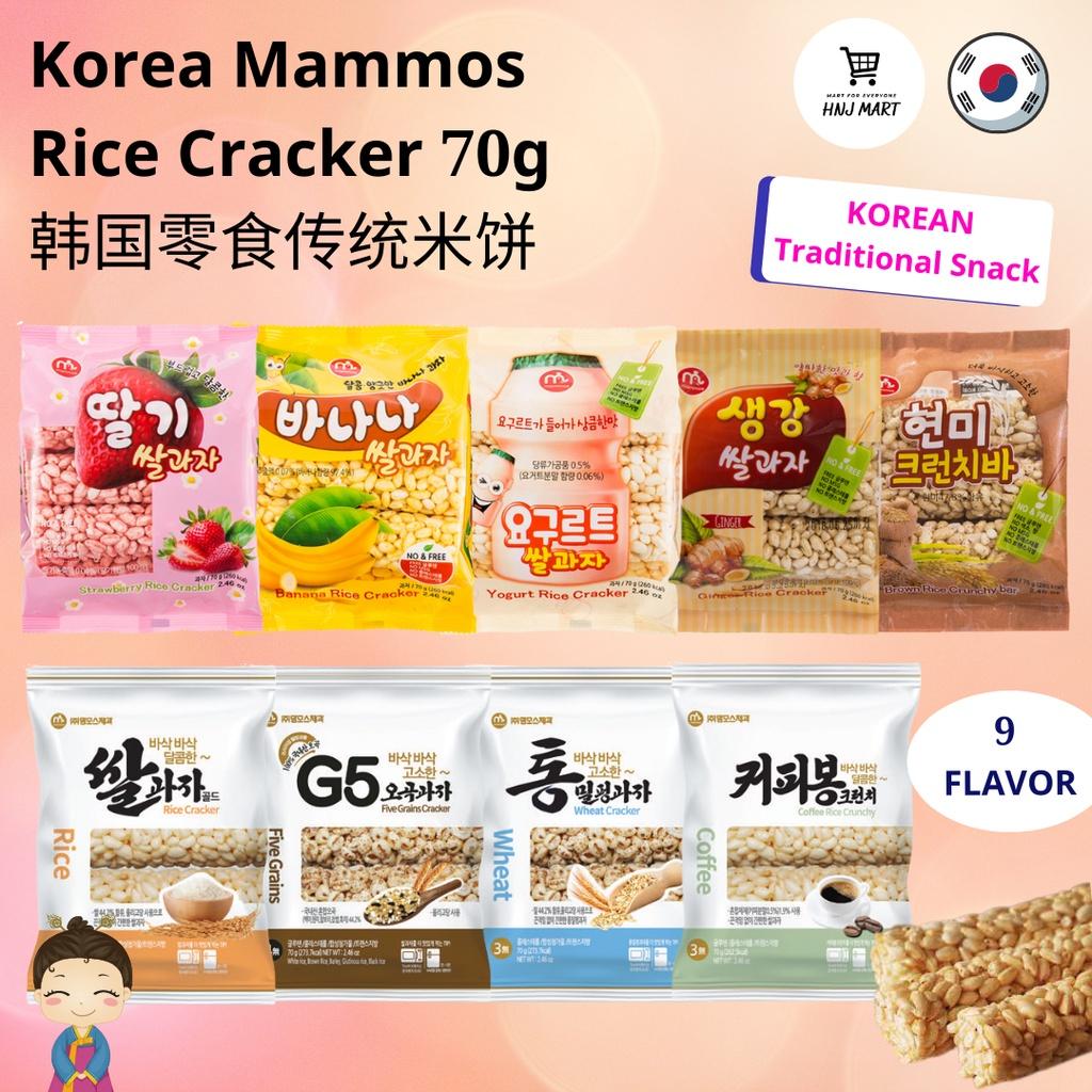 Korea Mammos Rice Cracker 70g (9 Flavours)  韩国传统零食米饼/健康零嘴