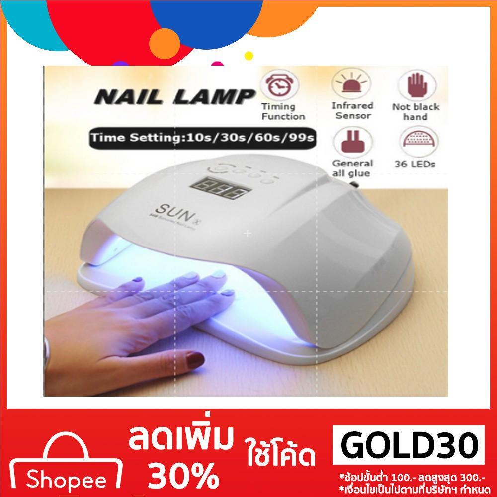 **โค้ด GOLD30 ลด 30%**54W SUNX LED UV Nail Lamp Light Gel Polish Cure Nail Dryer UV Lamp US/EU/UK/AU