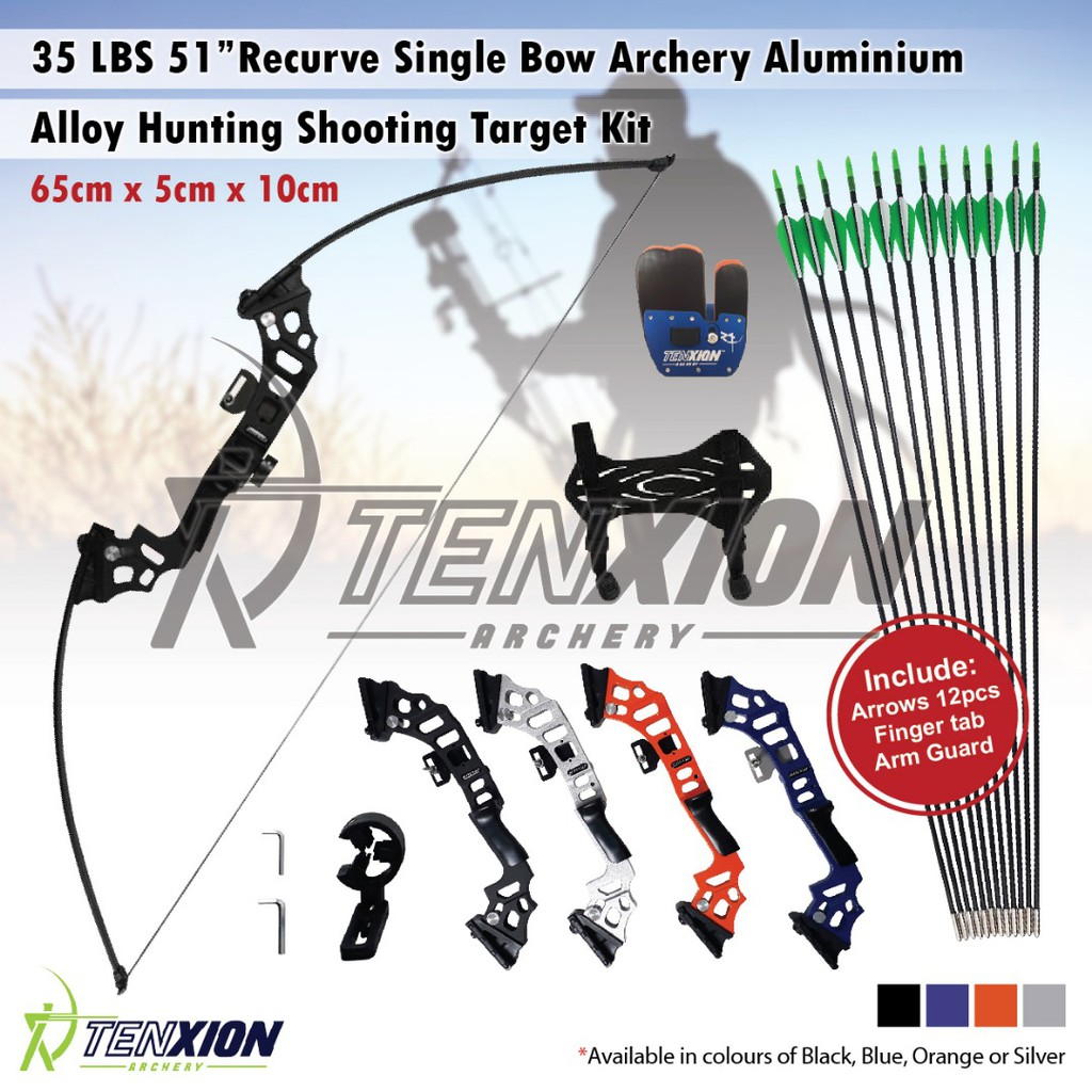 12 Arrows 35 LBS 51