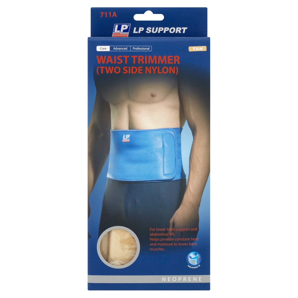 LP Support Neoprene Core Tan Waist Trimmer (Two Side Nylon) 711A