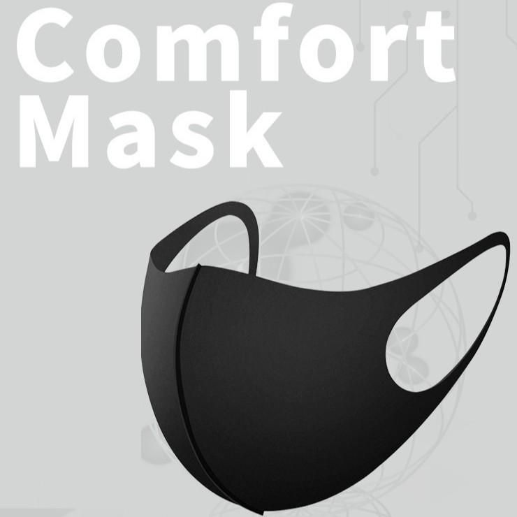 MUISUNGSHOP ผ้าปิดปาก หน้ากากผ้า ใช้ซ้ำได้ ซักได้ comfort mask ใส่ได้ทั้งเด็กและผู