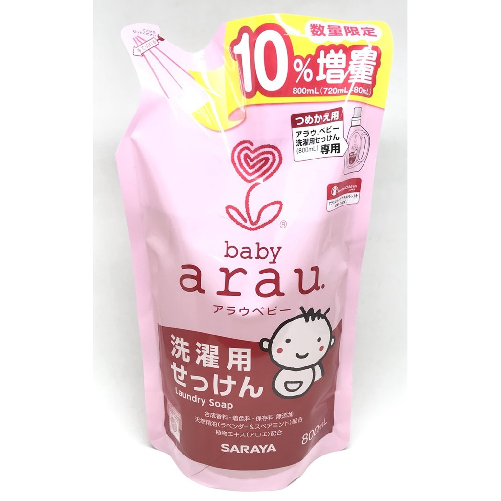 Sleek Baby Laundry Detergent Natural Plant Extract Refill Pack Nipple Pouch 450ml 1200ml Shopee Malaysia