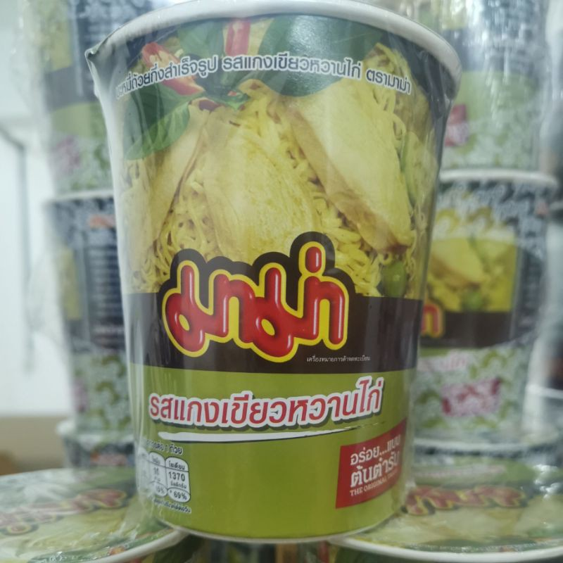 MAMA INSTANT CUP NOODLE 60g