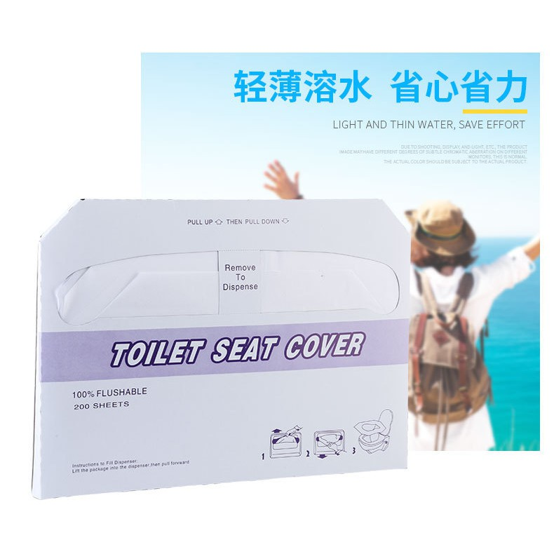 Dissolvable water disposable toilet pad