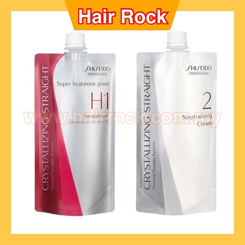 Shiseido Rebonding Crystallizing Straight H1+H2
