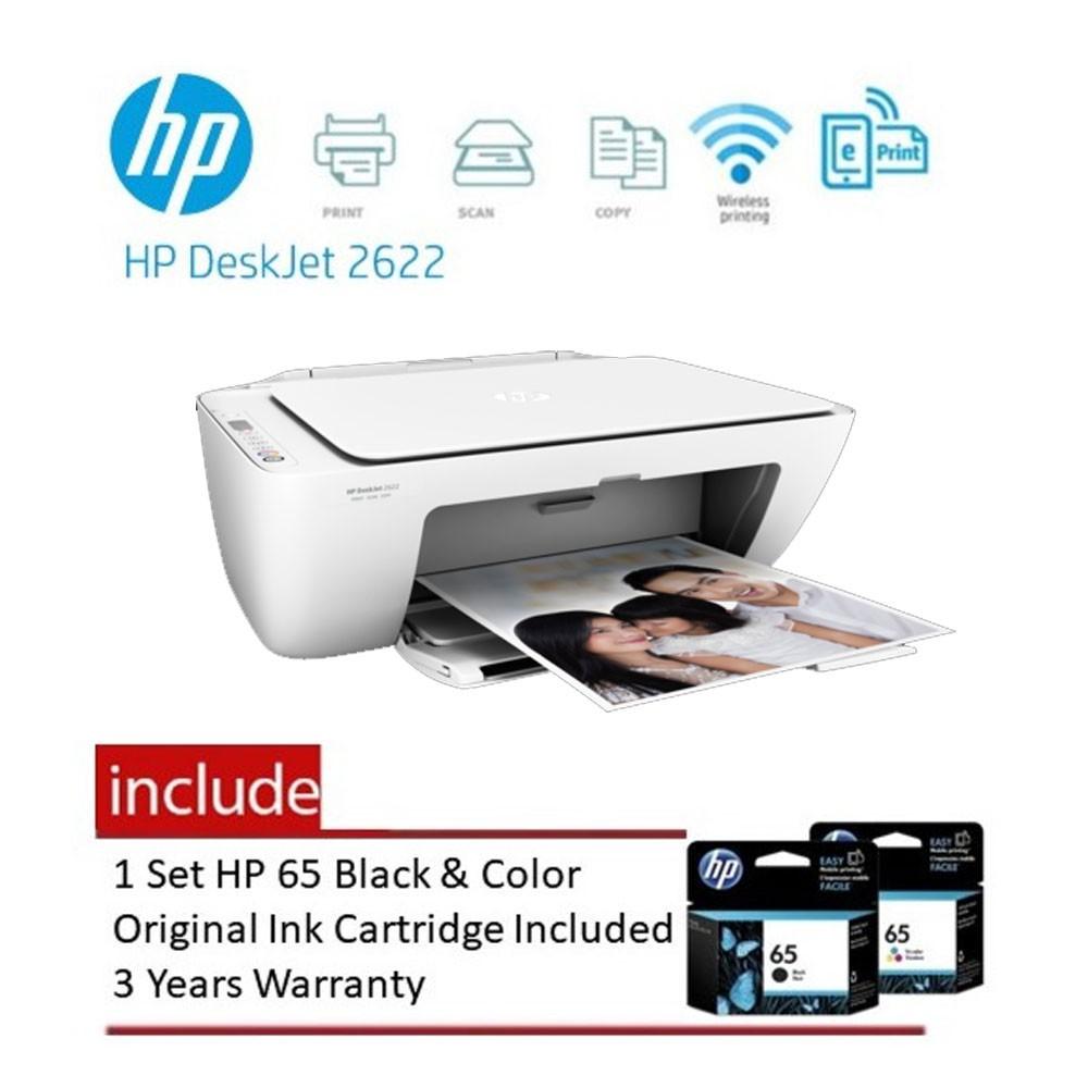 HP DeskJet 2622 All-in-One Printer ( Print, Scan, Copy ...