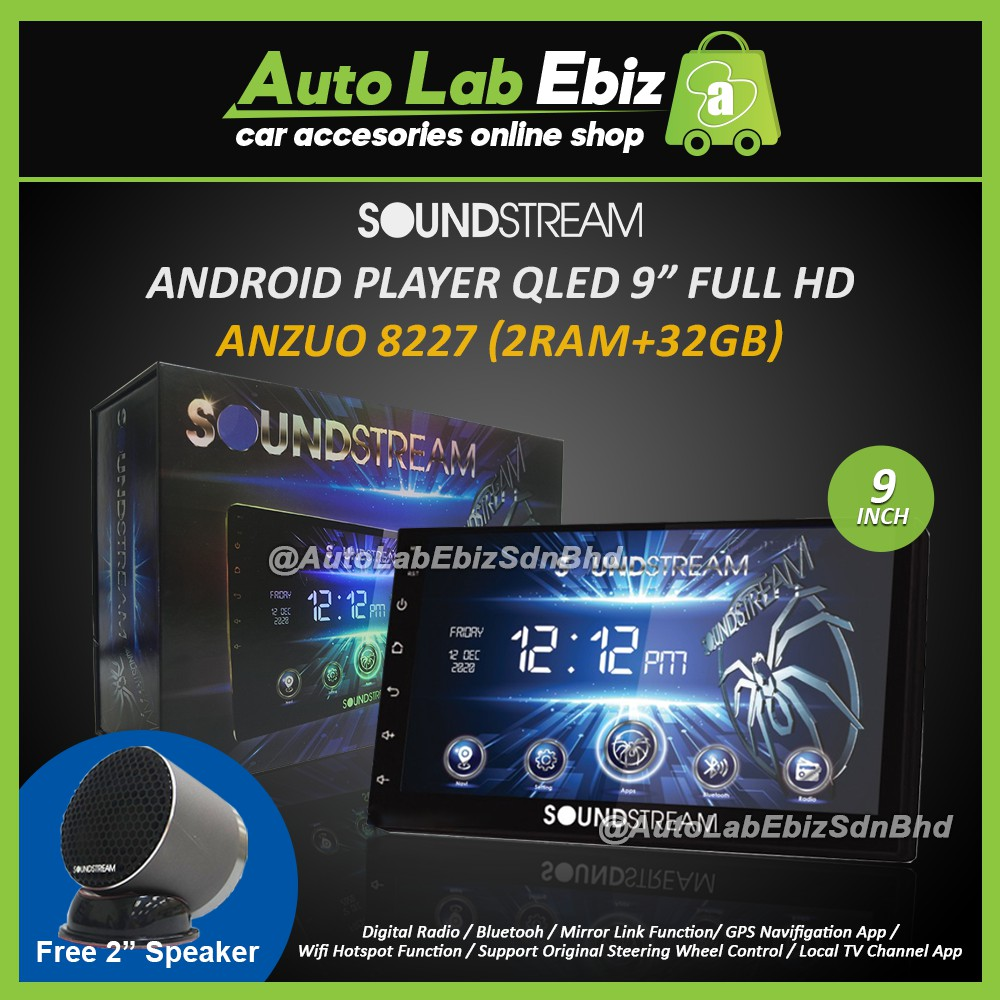 """SoundStream (2RAM+32GB) Big Screen Android Player 8227 Qled 9"""" / 10"""" with AHD / DPS (Free Tweeter Speaker TR.202P)"""