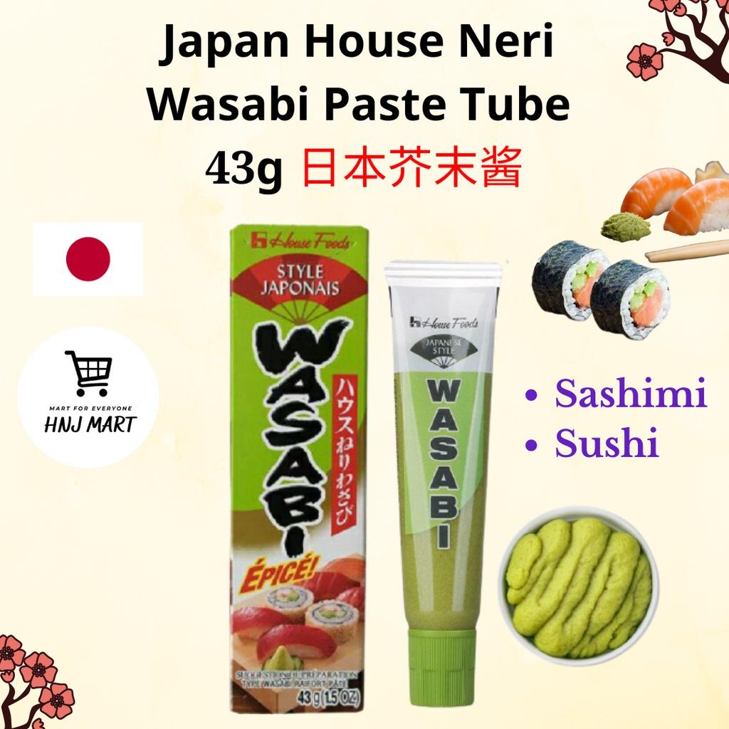 Japan House Neri Wasabi Tube 43g 日本芥末酱 (管装) Wasabi Paste