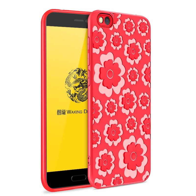 Xiaomi Mi 5C Case Fashion 3D Emboss Flora Flower Soft TPU Case Cover Slim  Shell