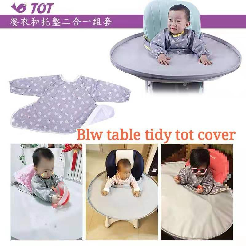 Blw Waterproof Large Tray Baby Chair Cover Mat Shopee Malaysia