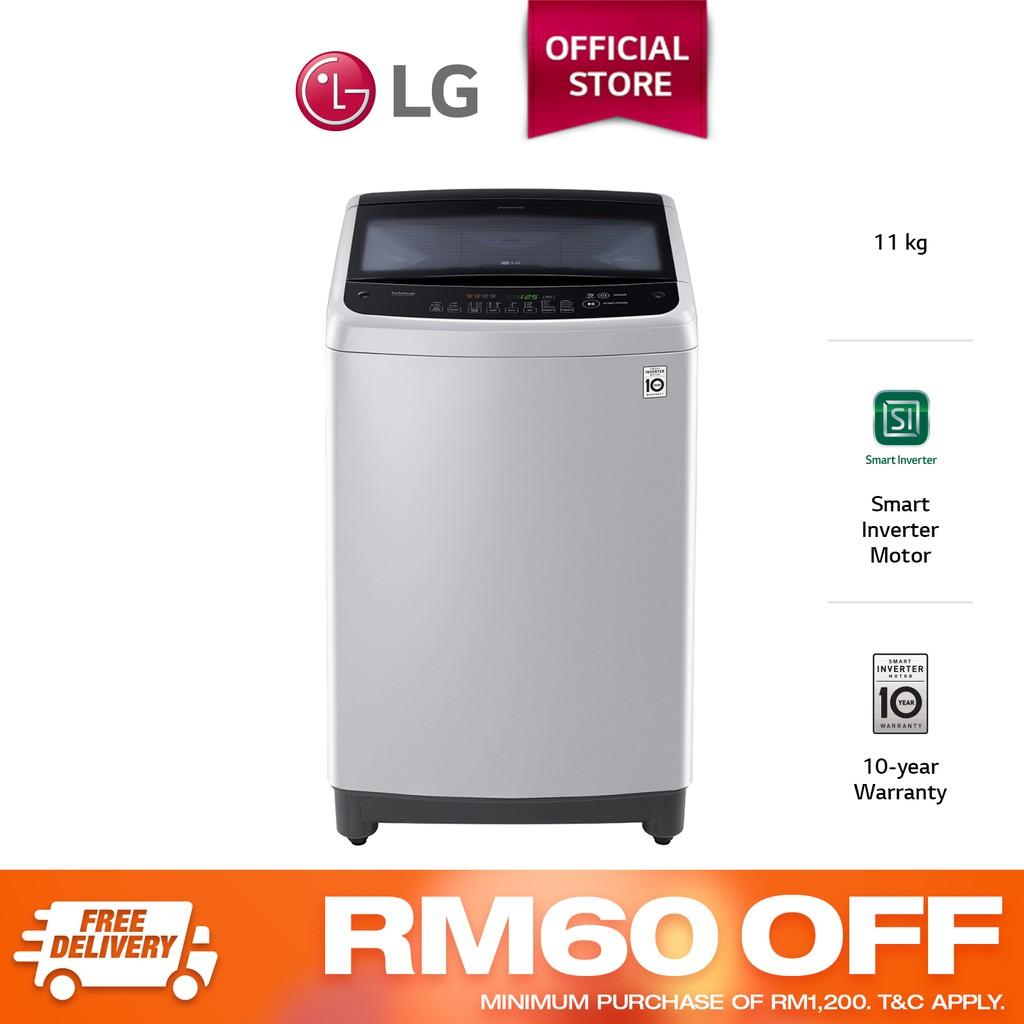 LG Smart Inverter Washing Machine (11kg) T2311VS2M
