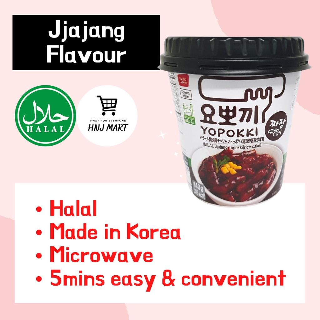 Halal Korea Instant Yopokki Cup with Sauce 5 Flavours [Original/Spicy/Jjajang/Cheese] Young Poong Tteobokki