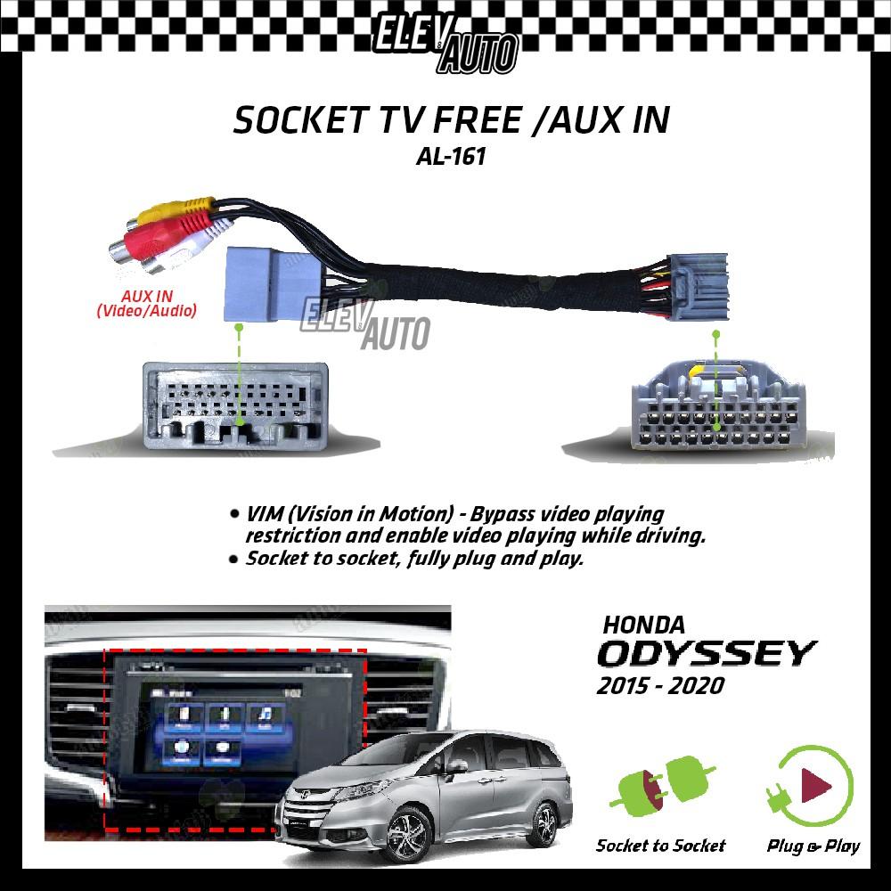 Honda Odyssey 2015-2021 Socket TV Free (Bypass VIM) Aux In AL-161